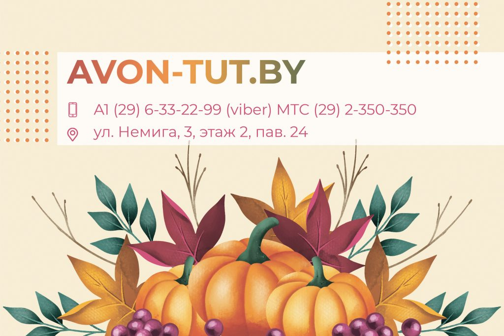 Watercolor Thanksgiving background 3